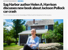 Newsday Interview with Helen A. Harrison